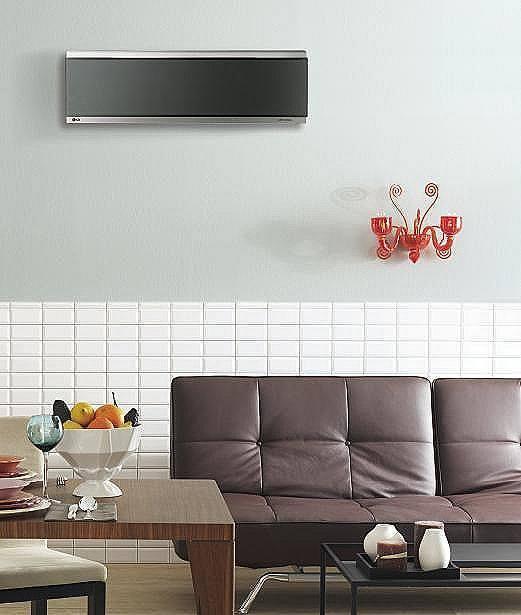 Aire acondicionado de dise o blogdecoraciones - Ver aires acondicionados ...