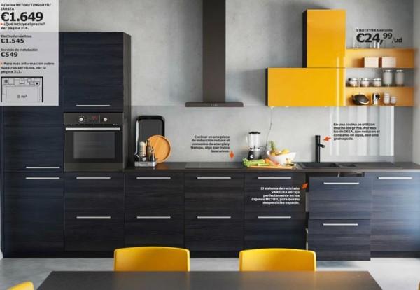 Cat logo ikea 2015 con fotos - Ikea catalogo on line 2015 ...