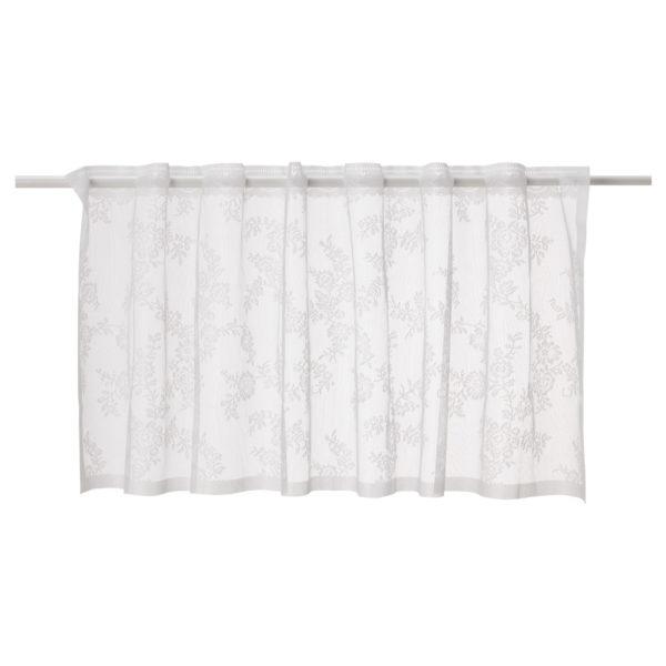 Cat logo de cortinas ikea 2018 blogdecoraciones for Visillos para cortinas