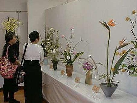 ikebana-arte-floral.jpg